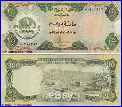 United Arab Emirates UAE 1,5,10,50,100 Dirhams P1-5 (VERY FINE)