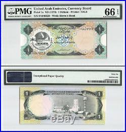 United Arab Emirates UAE 1 Dirham, 1973, P-1a, Dhow, Camel, Police Station, PMG 66
