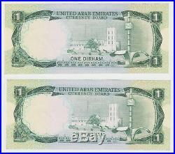 United Arab Emirates UAE 1 Dirham 1973 P1a UNC Consecutive Pair Horse Head Wtmrk