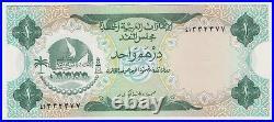 United Arab Emirates UAE 1 Dirham 1973 P1a UNC Horse Head Watermark Rare Grade