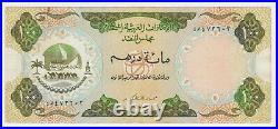 United Arab Emirates UAE 100 Dirhams 1973 P5 VF First Issue NO Graffiti NO Hole