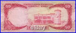 United Arab Emirates UAE Banknote 50 Dirhams 1973 P4 Crisp VF Rare Currency Note