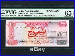United Arab Emirates (UAE)P-10s, 100 Dirhams, 1982 SPECIMEN PMG Gem UNC 65 EPQ