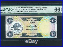 United Arab Emirates (UAE)P-3,10 Dirhams, 1973 1st Issue PMG Gem UNC 66 EPQ
