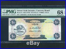 United Arab Emirates (UAE)P-3,10 Dirhams, 1973 1st Issue PMG Gem UNC 68 EPQ