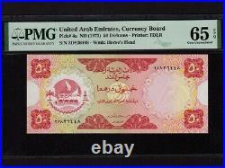 United Arab Emirates (UAE)P-4,50 Dirhams, 1973 1st Issue PMG Gem UNC 65 EPQ