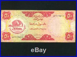 United Arab Emirates (UAE)P-4,50 Dirhams, 1973 1st Issue VF-