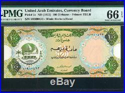 United Arab Emirates (UAE)P-5,100 Dirhams, 1973 PMG Gem UNC 66 EPQ