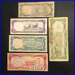 United arab emirates 1st Issue Set 1,5,10,50,100 Dirhams 1973 (VF)