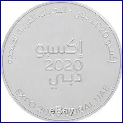 World Expo 2020 Dubai 40g Silver Medallion Arabic